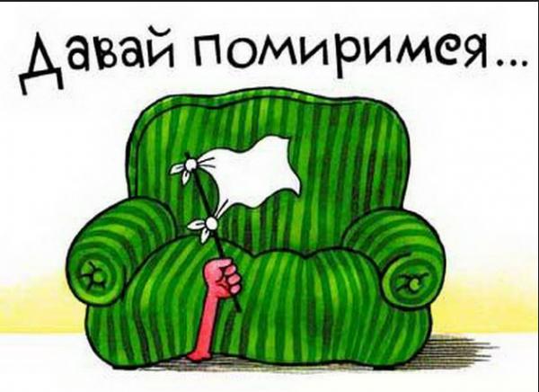 СДЕЛАЙ ПАЛЬЦЕМ