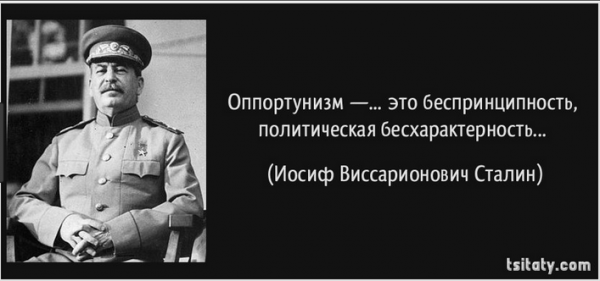 ЛЕВЫЙ ФАРШ