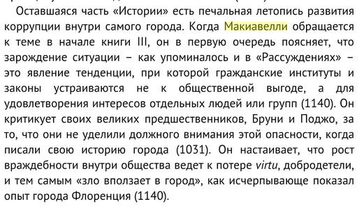 https://ic.pics.livejournal.com/putnik1/11858460/4140672/4140672_600.png