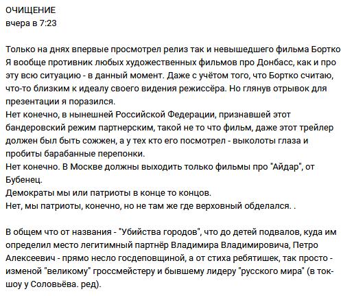 https://ic.pics.livejournal.com/putnik1/11858460/4191390/4191390_600.png
