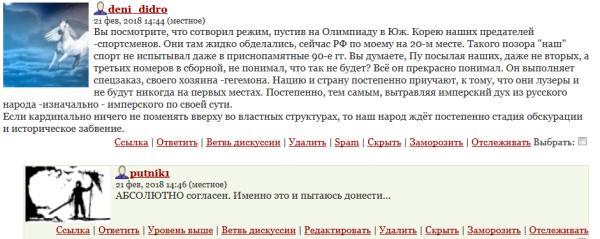 ЕДИМАЯ РОССИЯ