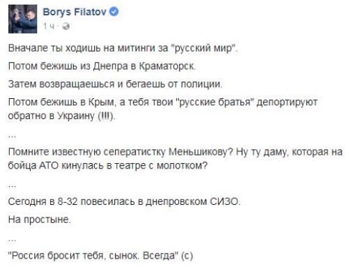 https://ic.pics.livejournal.com/putnik1/11858460/4255302/4255302_600.png