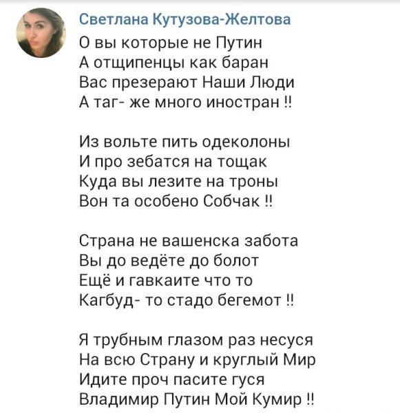 Російський ОМОН провів показове затримання на шкільній лінійці в Санкт-Петербурзі - Цензор.НЕТ 7740