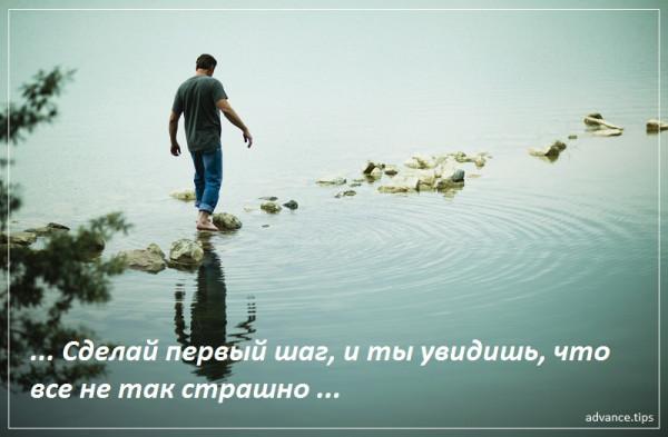 https://ic.pics.livejournal.com/putnik1/11858460/4389668/4389668_600.jpg