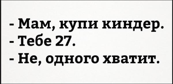 МАМЕНЬКИН СЫНОК