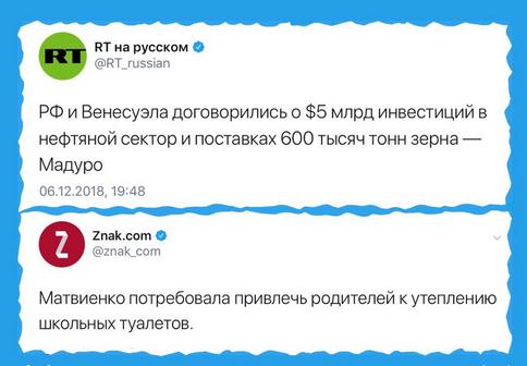 https://ic.pics.livejournal.com/putnik1/11858460/4576872/4576872_600.png