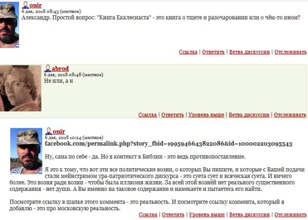 https://ic.pics.livejournal.com/putnik1/11858460/4579813/4579813_600.png