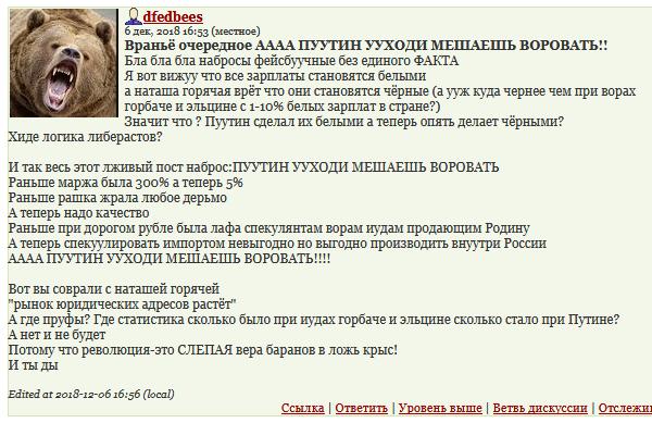 https://ic.pics.livejournal.com/putnik1/11858460/4579844/4579844_600.png