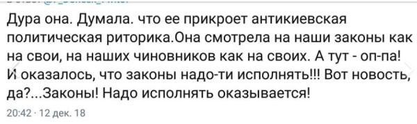 ВЕТЕР С МОРЯ ДУЛ...