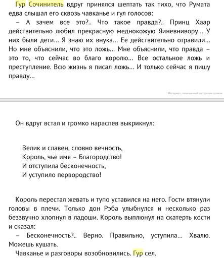 https://ic.pics.livejournal.com/putnik1/11858460/4597758/4597758_600.png