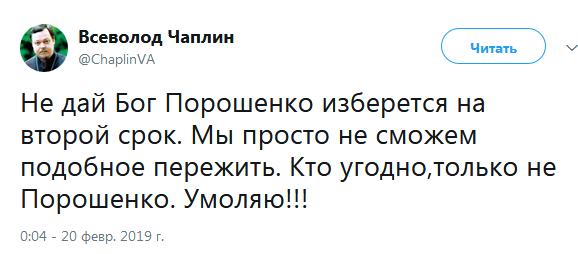 https://ic.pics.livejournal.com/putnik1/11858460/4738936/4738936_600.png