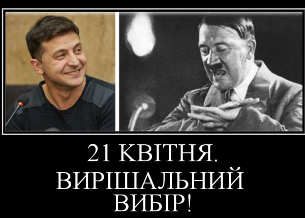 ЕВРОПА ДЕЛАЕТ СВОБОДНЫМ