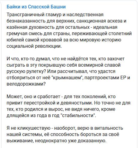 https://ic.pics.livejournal.com/putnik1/11858460/4801301/4801301_600.png
