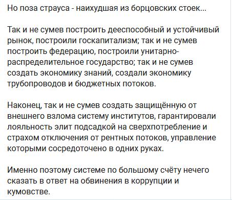 https://ic.pics.livejournal.com/putnik1/11858460/4801633/4801633_600.png