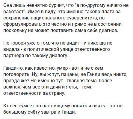 https://ic.pics.livejournal.com/putnik1/11858460/4802833/4802833_600.png
