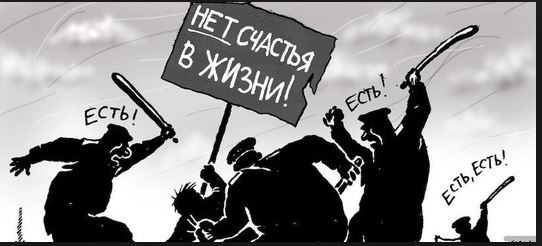 https://ic.pics.livejournal.com/putnik1/11858460/4938257/4938257_600.jpg