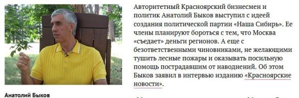 https://ic.pics.livejournal.com/putnik1/11858460/4980854/4980854_600.jpg