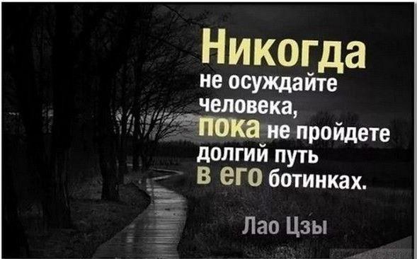 ФУНКЦИЯ ТОПОРА