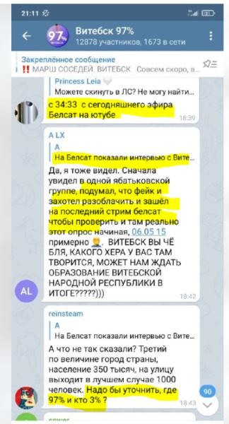 СТРАДАНИЯ ЮНЫХ ВЕРТЕРОВ