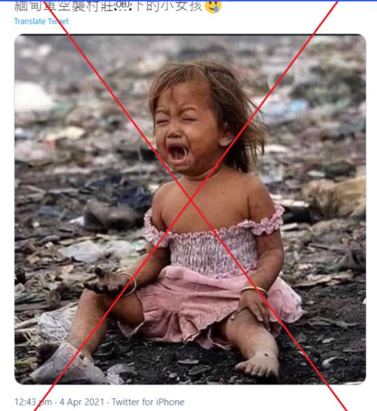 Чей крым? И почему плачет девочка?