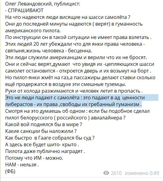 https://ic.pics.livejournal.com/putnik1/11858460/6186510/6186510_600.png
