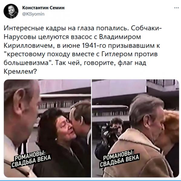 ЗАНИМАТЕЛЬНАЯ ВЕКСИЛЛОГРАФИЯ