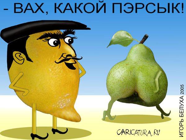 Днем рождения, картинки с грузинами смешные
