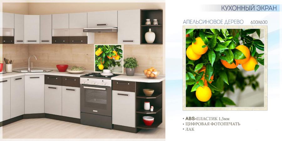 Кухонные экраны ABS_Страница_02.jpg