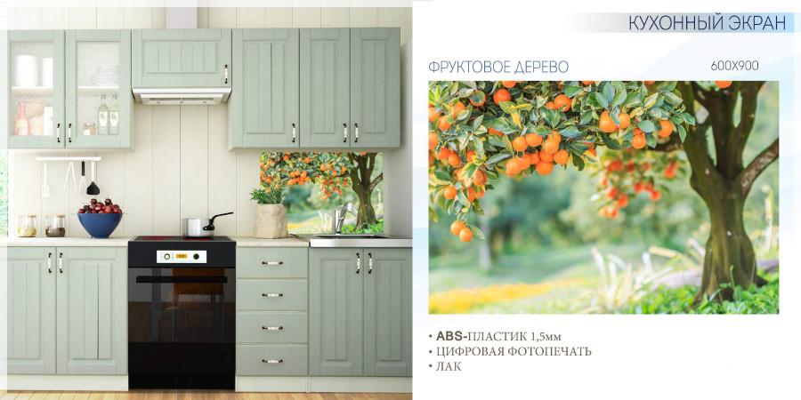 Кухонные экраны ABS_Страница_03 копия.jpg
