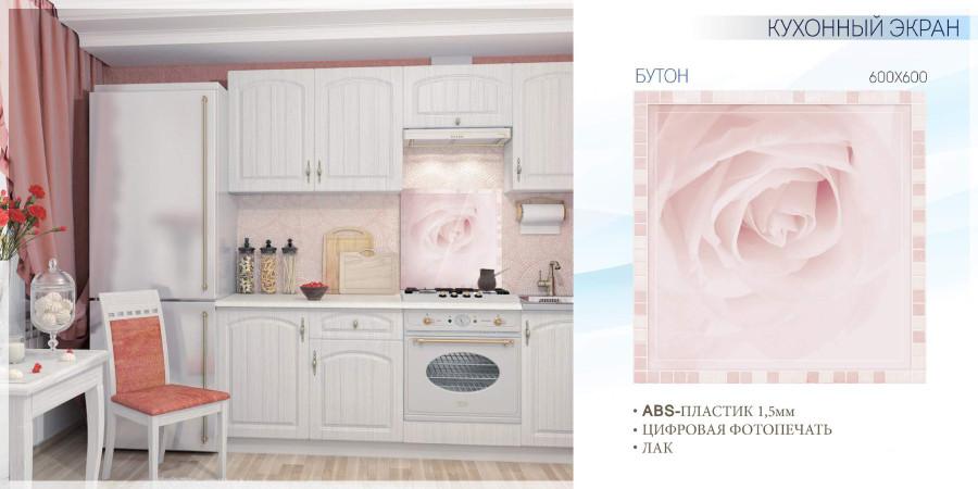 Кухонные экраны ABS_Страница_05 копия.jpg