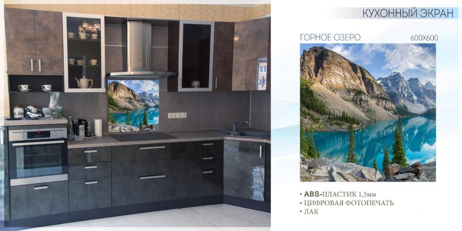 Кухонные экраны ABS_Страница_07 копия.jpg