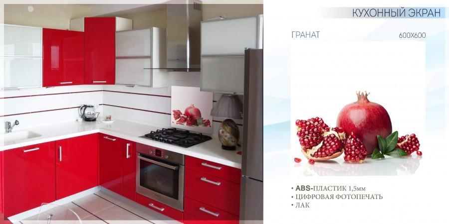 Кухонные экраны ABS_Страница_08 копия.jpg