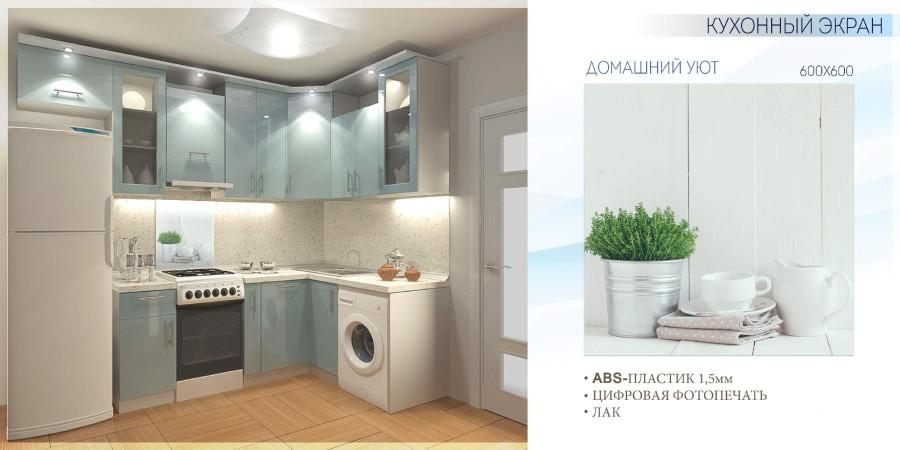 Кухонные экраны ABS_Страница_12 копия.jpg
