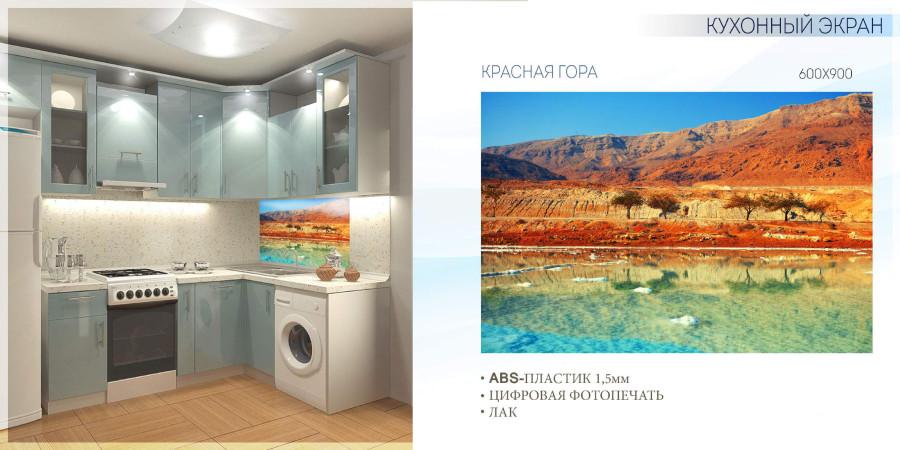 Кухонные экраны ABS_Страница_15 копия.jpg