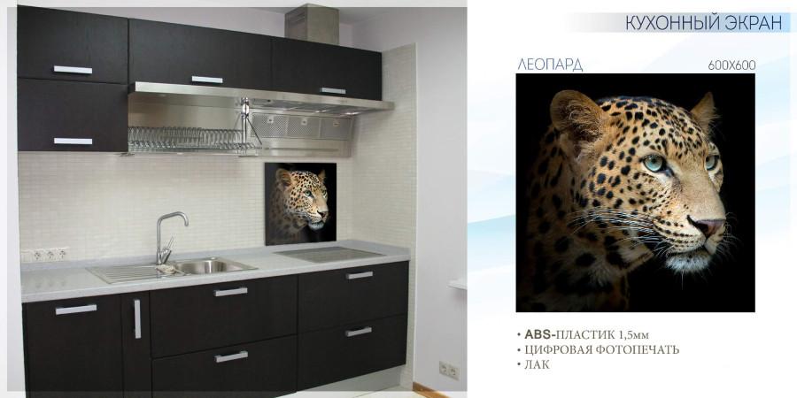 Кухонные экраны ABS_Страница_18 копия.jpg