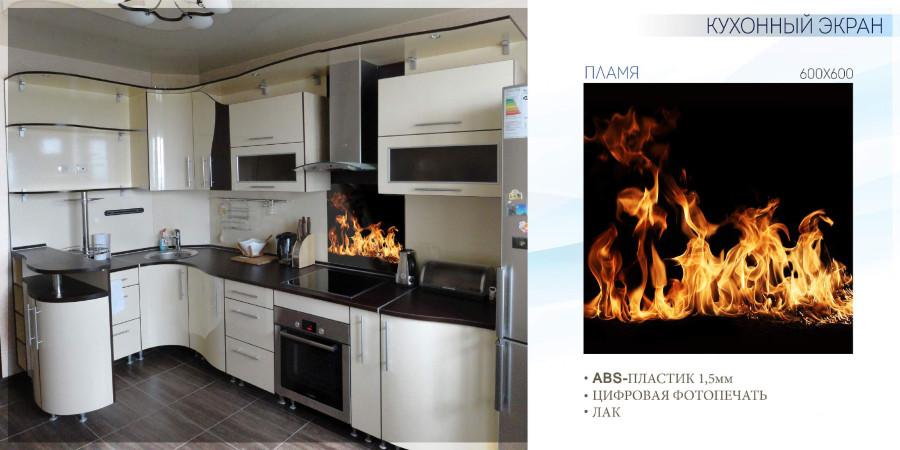 Кухонные экраны ABS_Страница_20 копия.jpg