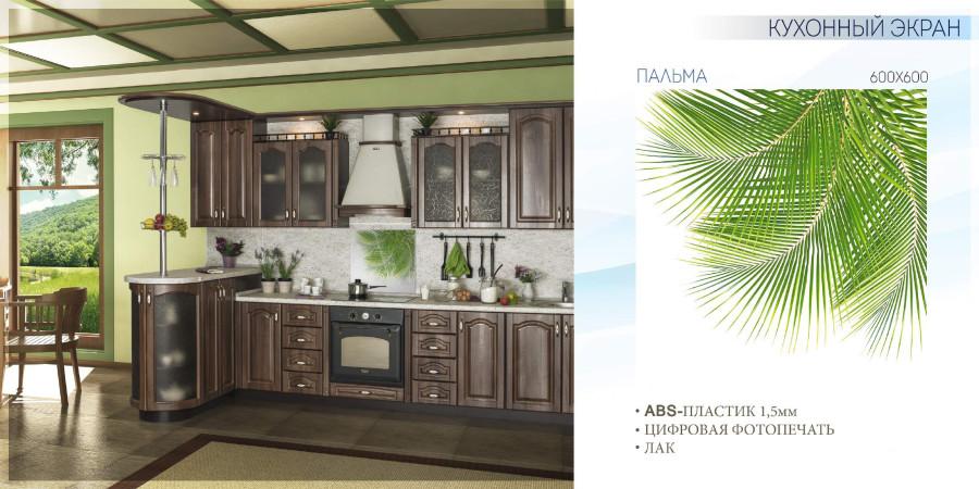 Кухонные экраны ABS_Страница_21 копия.jpg