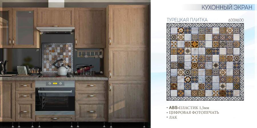 Кухонные экраны ABS_Страница_29 копия.jpg