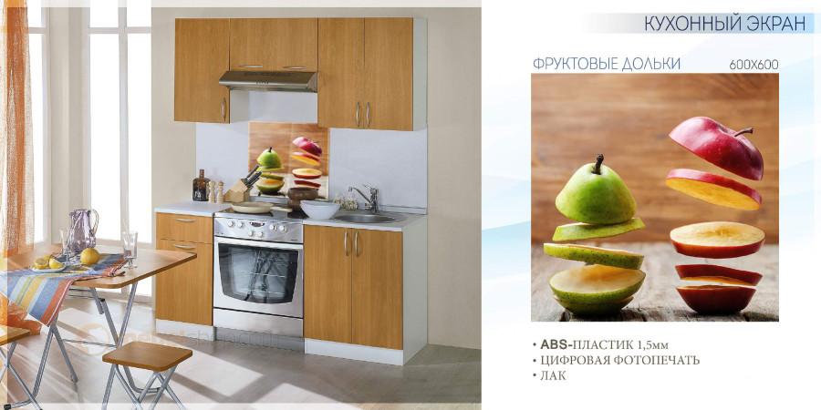 Кухонные экраны ABS_Страница_31 копия.jpg