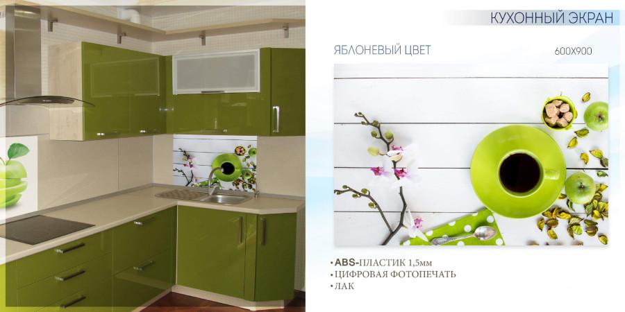 Кухонные экраны ABS_Страница_33 копия.jpg