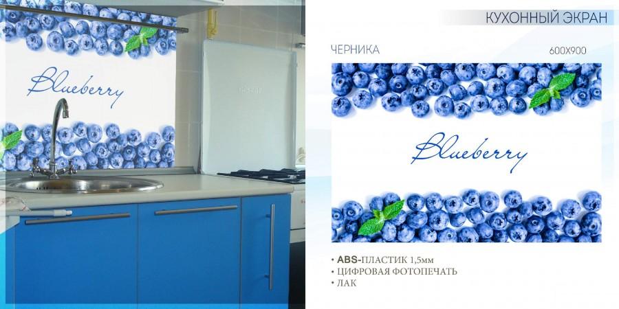 Кухонные экраны ABS_Страница_34 копия.jpg