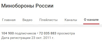 mil151217