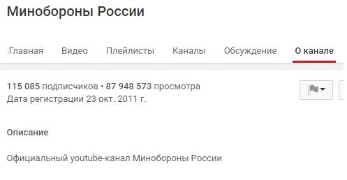 mil160531