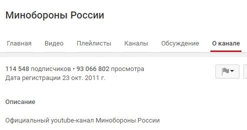 mil160821