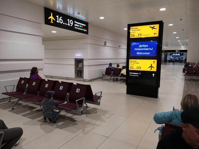 Новый аэропорт Крыма IMG_20180923_040343