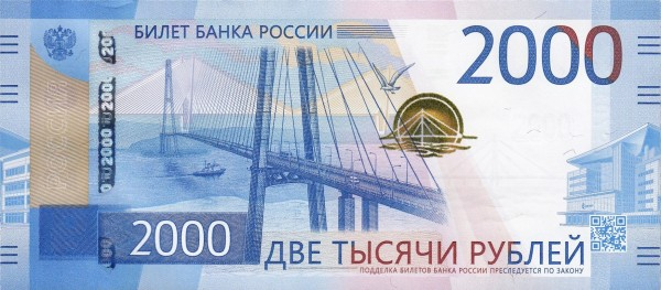 2000_rubles_2017