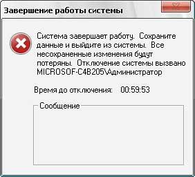 offtimer_08
