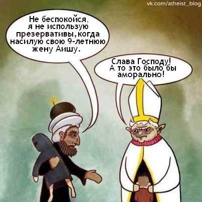 католическая церковь 1