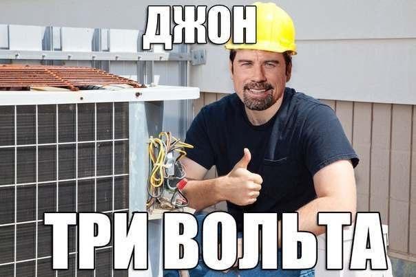 джон-три-вольта