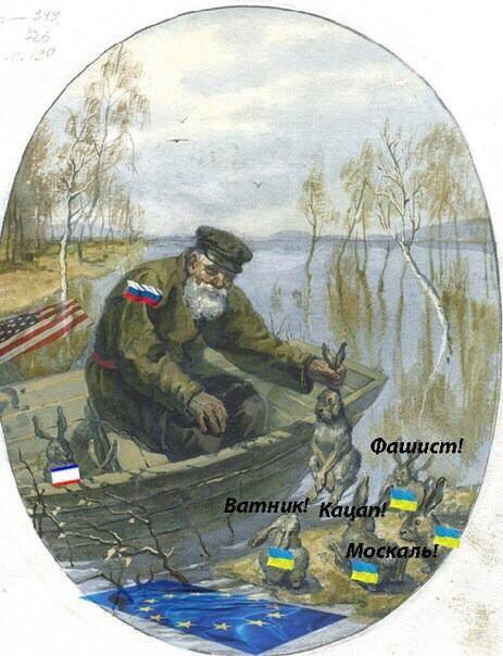 http://ic.pics.livejournal.com/pyhalov/31027164/120951/120951_original.jpg
